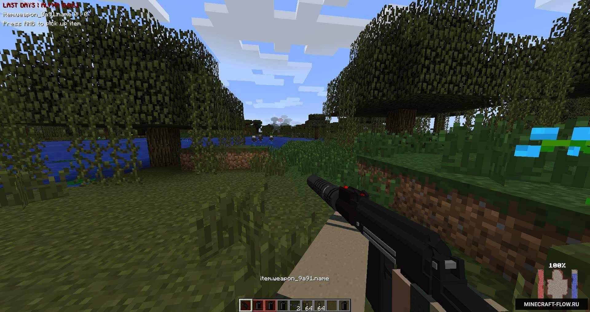 Скачать мод DAYZ для Minecraft 1.7.2 бесплатно