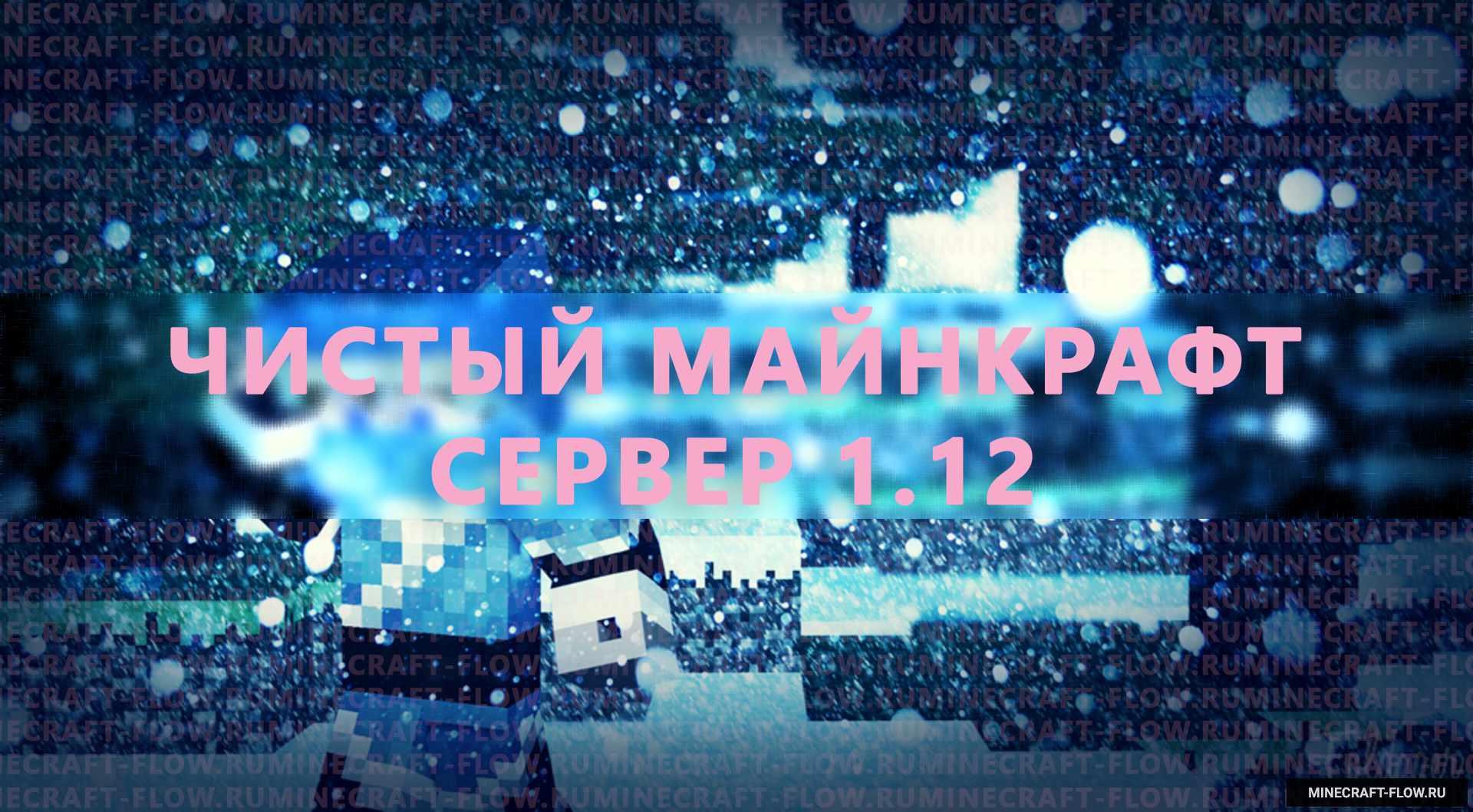 скачать готовый сервер майнкрафт bukkit 1.8 #9